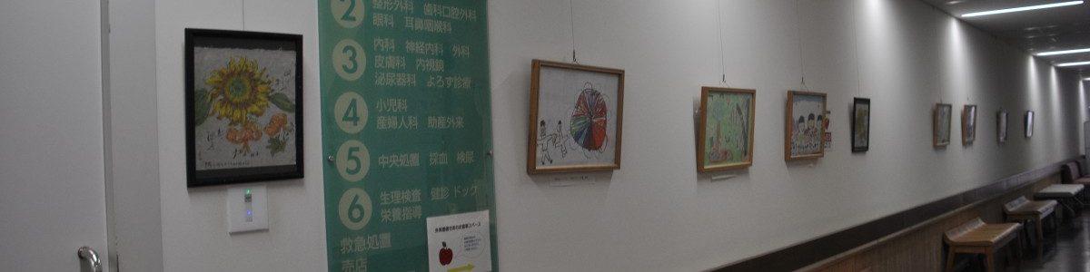 スライド写真3:外来廊下の展示絵画